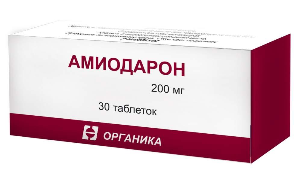 Antiaritmik ilaç Propanorm. Kullanım talimatları 88