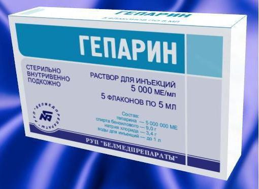 Антикоагулянты непрямые препараты
