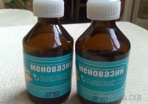 Меновазин состав и свойства, показания к применению. От чего помогает меновазин